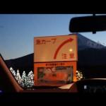 mekureta orenji documentary japan